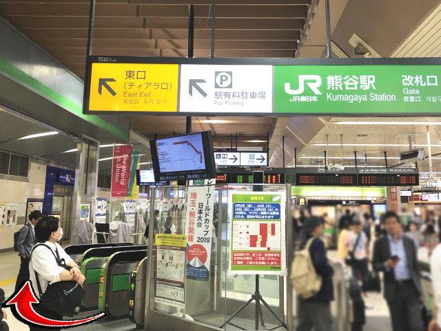 熊谷駅改札口
