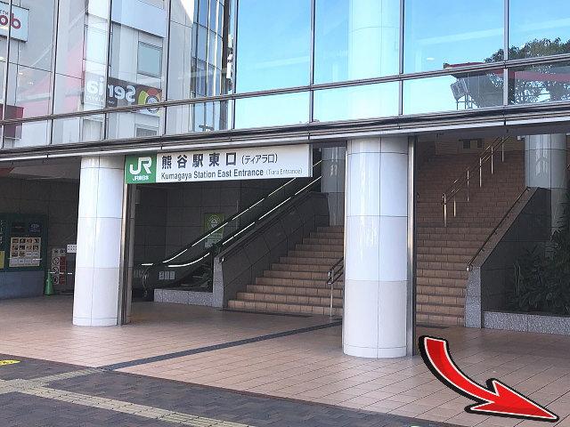 熊谷駅東口(ティアラ口)